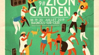 Photo of BAGNOLS/CÈZE Le Zion Garden classé parmi les 200 plus belles affiches de festivals de France